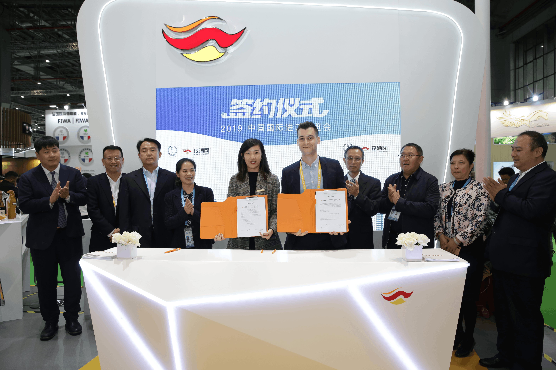 挖酒网携3000款产品亮相第二届中国国际进口博览会