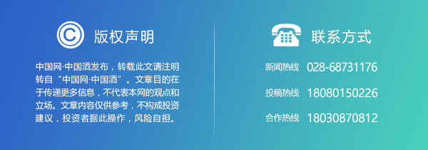 刘念酿酒师技能大师工作室成立