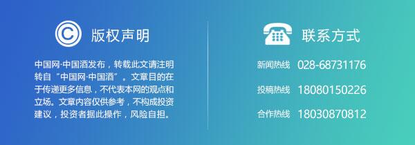 """第三届中国""""猜拳行令""""拳王争霸赛落幕"""