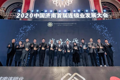 镖客猫,为济南首届连锁业发展大会干杯