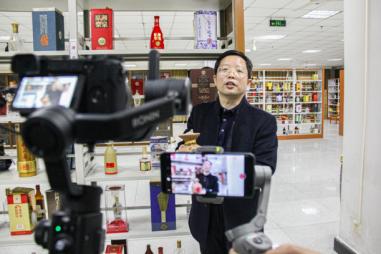 《中国酒文化故事》大讲堂第二十八讲——郭五林:中国酒包装陈列室现场解说