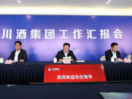 助推白酒产业发展 川酒集团计划打造中国酒类企业创新创业孵化中心