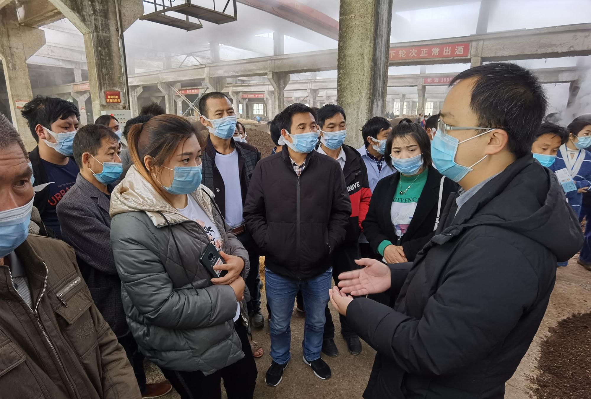 贵州省金沙窖酒酒业公司:助力脱贫攻坚 促进搬迁群众稳定就业