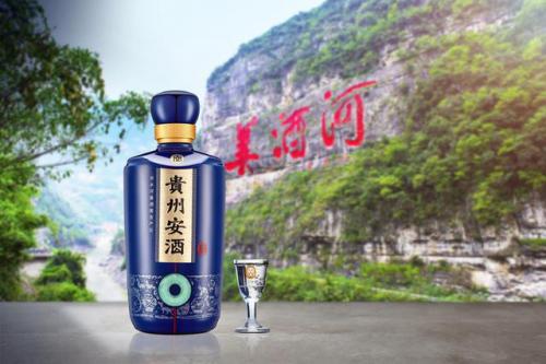 贵州安酒(经典):十年深隐人不见,一朝开瓶半城香