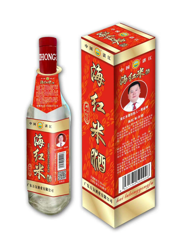热烈祝贺:中国海红米酒创始人黄诚坤荣获科学技术进步奖